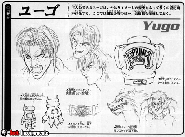 640px-Yugo05