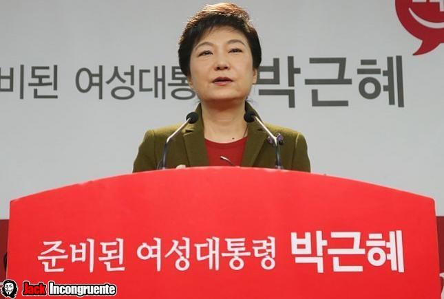 Park Geun Hye jackincongruente