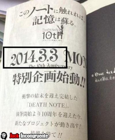 Death Note Especial 10º Aniversario  1