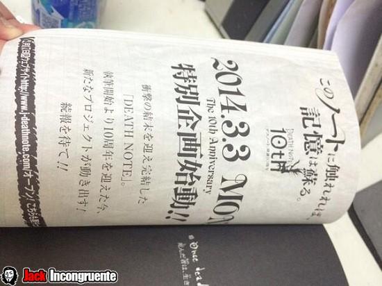 Death Note Especial 10º Aniversario 2