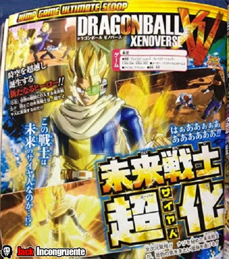 super saiyan Dragon-Ball-Xenoverse