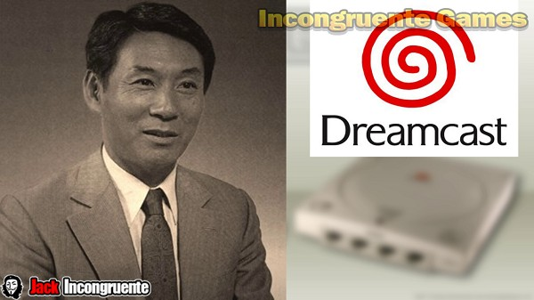 Dreamcast TIVOLA