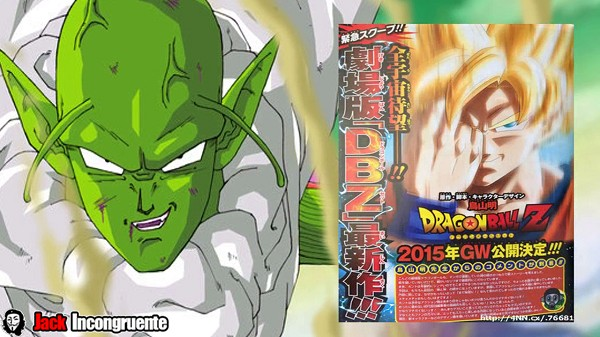 Soon new DBZ Movie 2015