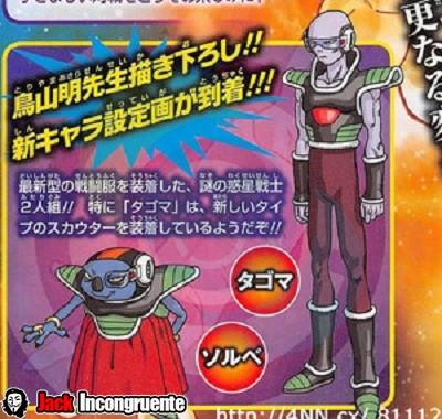 Dragon Ball Z Fukkatsu Sorbet and Tagoma