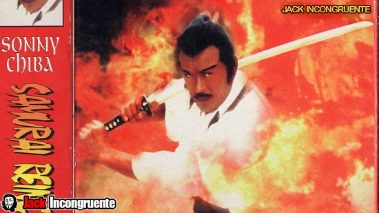 Kill bill Samurai Reincarnation