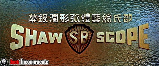 Shaw Bros Kill Bill