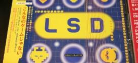 playstation dream emulator 1998 Hiroko Nishikawa