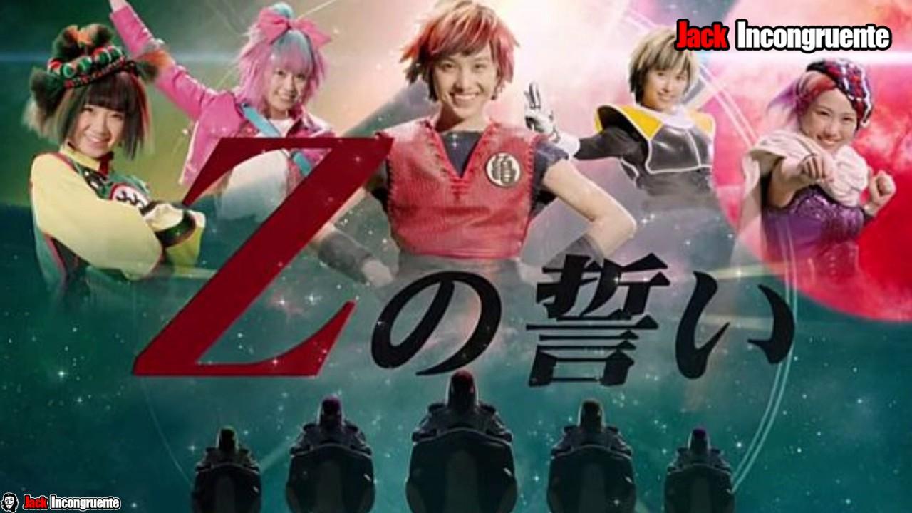 Curiosidades de Dragon Ball Z la resurrección de Freezer Momoiro Clover Z