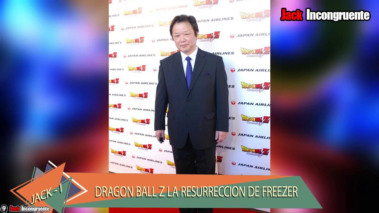 Curiosidades de Dragon Ball Z la resurrección de Freezer Tadayoshi Yamamuro