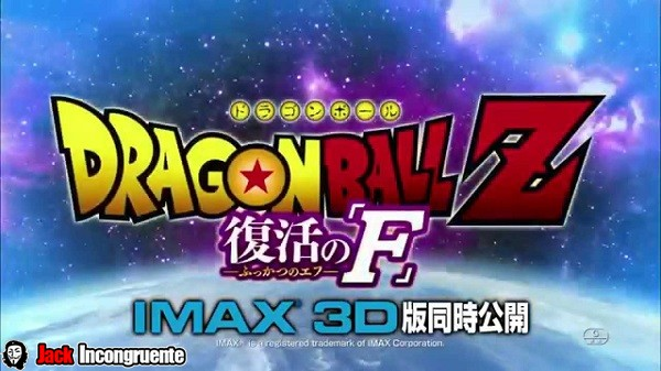 Imax 3D Curiosidades de Dragon Ball Z la resurrección de Freezer