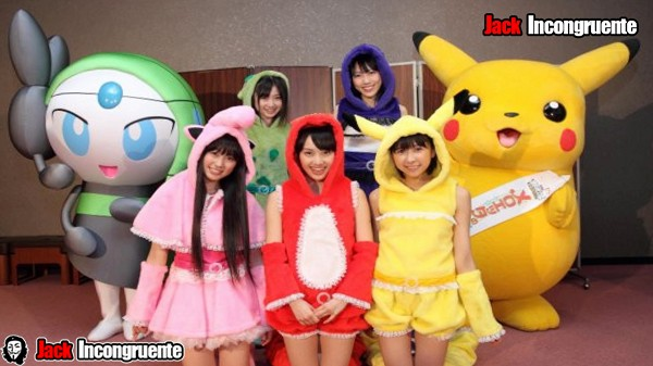 Momoiro Clover  pokemon anime