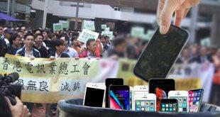 MILES de Usuarios chinos tiran sus iphones para comprarse telefonos HUAWEI